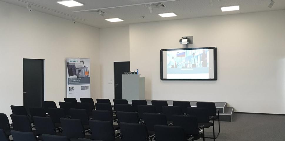 Konference Industriale e Siemens u organizuar në sallën Tirana, në Tirana Business Park 
